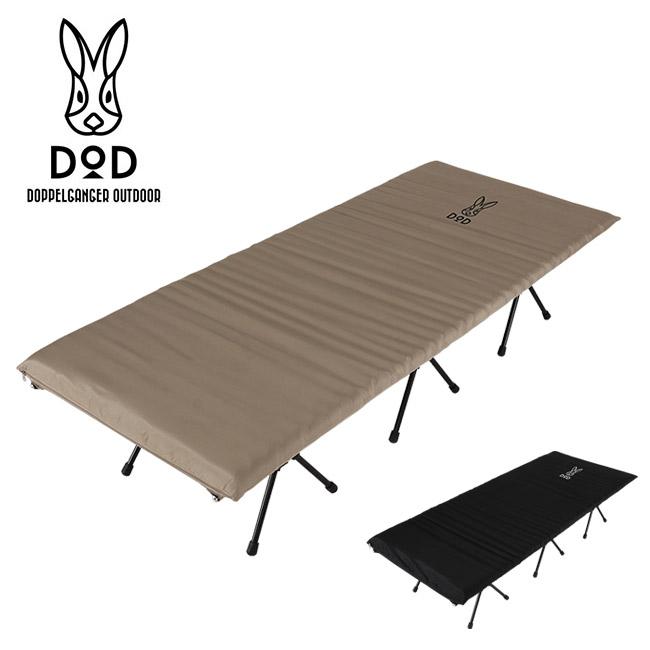 DOD ドッペルギャンガー ハンペンインザスカイ CB1-633 【ベッド/ハイコット/アウトドア】
