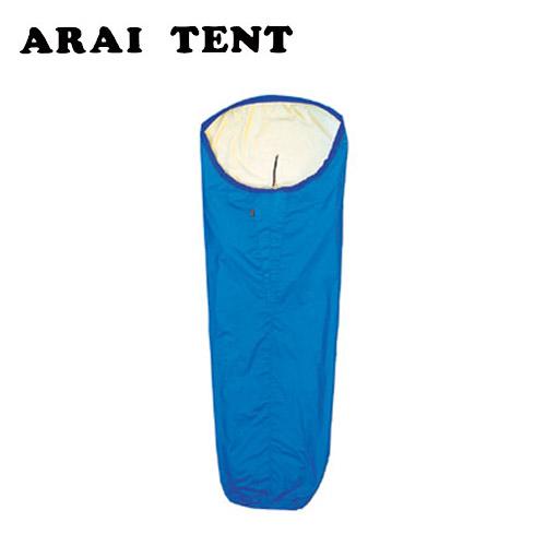 ARAI TENT アライテント E-シュラフカバー 【寝袋/スリーピングバック/キャンプ/アウトドア】