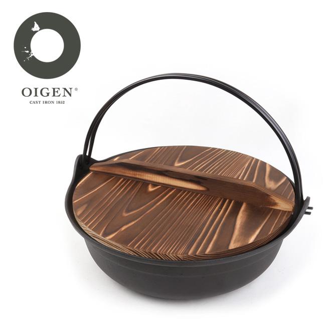 ● OIGEN オイゲン お国自慢鍋 26cm つる付 OJ-002 【アウトドア/料理/キャンプ】