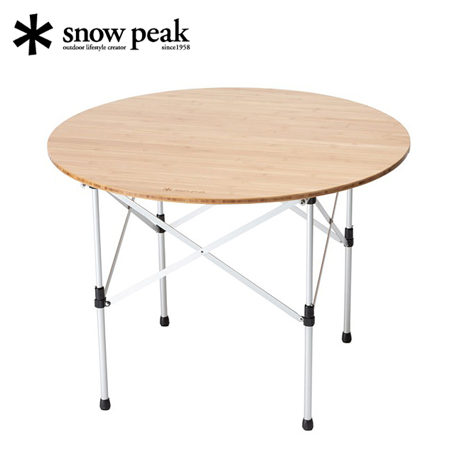 ● snow peak スノーピーク ローテーブルラウンド竹 LV-242 【アウトドア/キャンプ/机/バンブー】