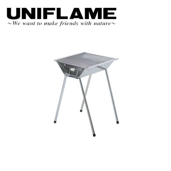 UNIFLAME ユニフレーム UFタフグリル SUS-450 665510 【バーベキュー/焚き火/炭火調理/アウトドア/キャンプ】