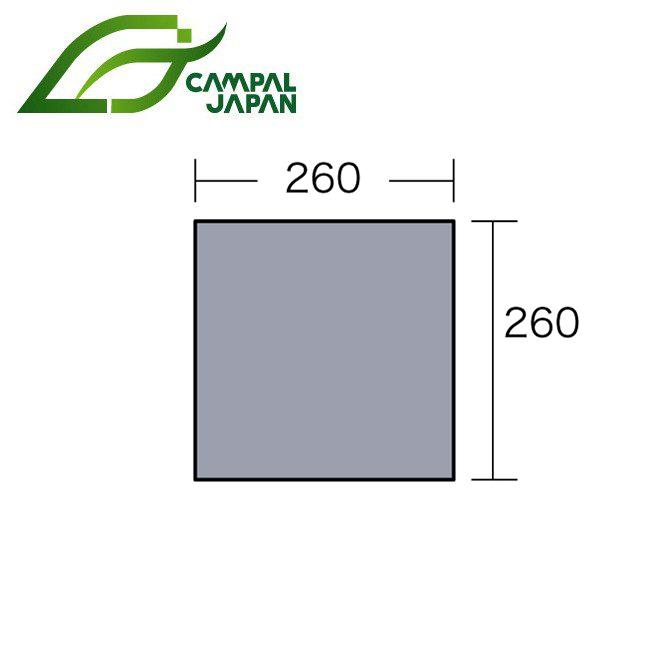 ● CAMPAL JAPAN キャンパルジャパン PVCマルチシート 270×270 1405 【テント/キャンプ/アウトドア】