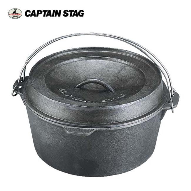 ● CAPTAIN STAG キャプテンスタッグ ダッチオーブン30cm(ジンギスカンリッド) M-5533 【調理/料理/アウトドア/キャンプ/グリル】
