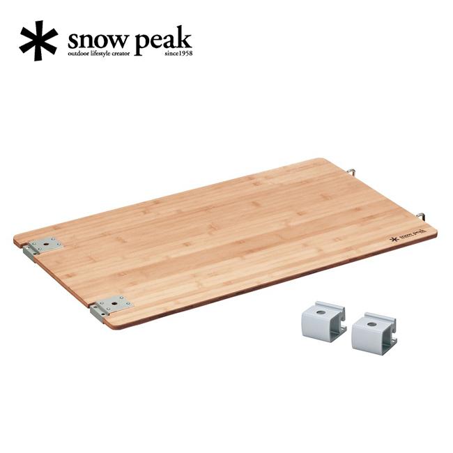 ● snow peak スノーピーク マルチファンクションテーブル竹 CK-116TR 【アウトドア/キャンプ/机/リニューアル】