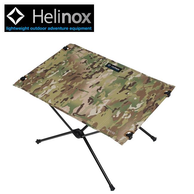 ● Helinox ヘリノックス テーブルワン ハードトップ カモ 1822180 【アウトドア/キャンプ/机】