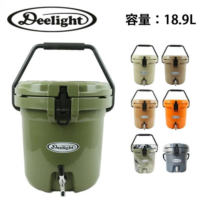 Deelight ディーライト Ice Bucket アイスバケツ 5ガロン ステンレス蛇口 【クーラーボックス/ウォータージャグ/保冷/アウトドア/キャンプ】