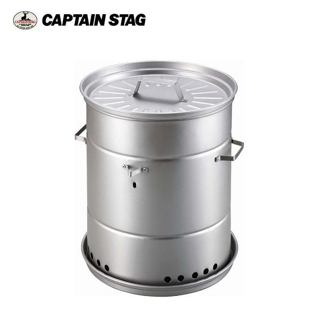 CAPTAIN STAG キャプテンスタッグ ビア缶チキン スモーカー 配送員設置送料無料 UG-1058 キッチン用品 キャンプ BBQ 毎週更新 燻製 調理