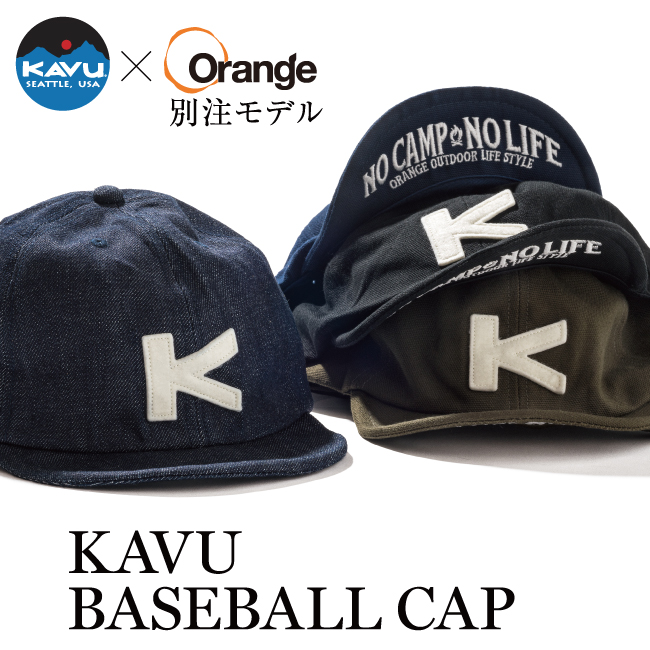 KAVU 正規逆輸入品 カブー 別注 ベースボールキャップ 激安価格と即納で通信販売 19821488 帽子 代引不可 フェス アウトドア メール便 日除け 海