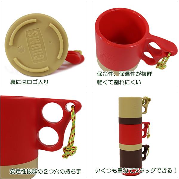 マグカップ Camper Mug Cup II 正規品 ch62-0149 お買い得!