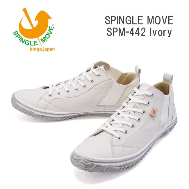 【サイズ交換送料無料】スピングルムーブ SPINGLE MOVE スニーカー SPM-442 アイボリー Ivory spm442-03 【highball】