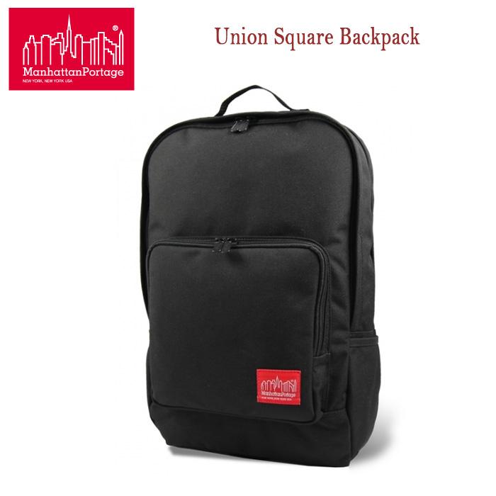 【日本正規品】 【マンハッタンポーテージ/ManhattanPortage】 バックパック リュック Union Square Backpack mp1231|通勤|通学|ファッション|人気|おしゃれ|メンズ|レディース| お買い得!【即日発送】