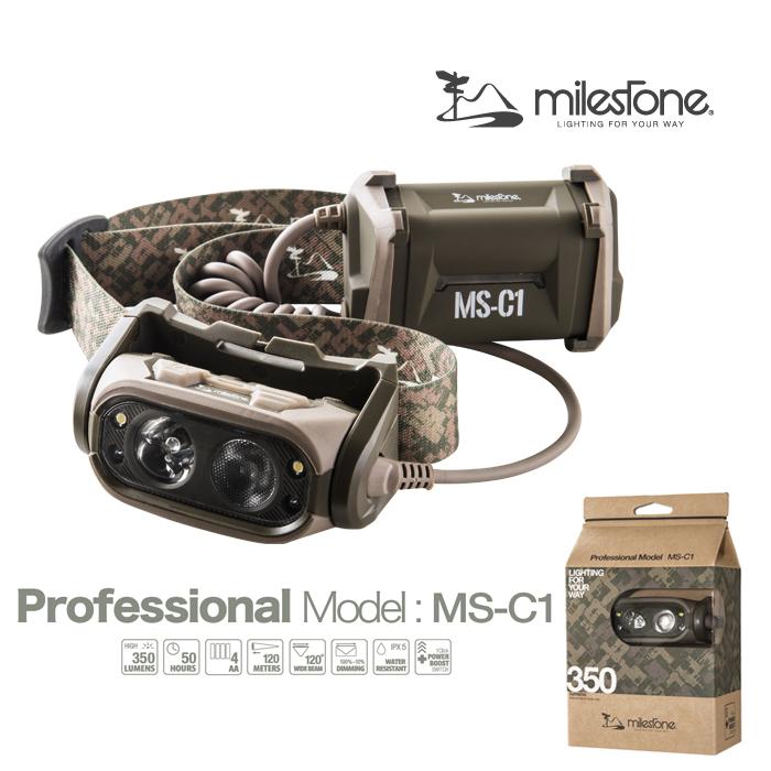 【milestone/マイルストーン】 ヘッドランプ ヘッドライト プロフェッショナルモデル オリーブドラブ MS-C1【LITE】 お買い得!【即日発送】
