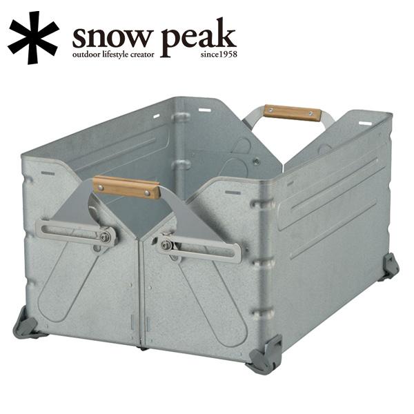 【スノーピーク/snow peak】ガーデン/シェルフコンテナ 50/UG-055G 【SP-GRDN】 【SP-COTN】 お買い得! 【highball】