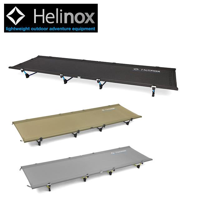 日本正規品 ヘリノックス HELINOX ヘリノックス ライトコット 椅子 チェア アウトドア フェス 軽量