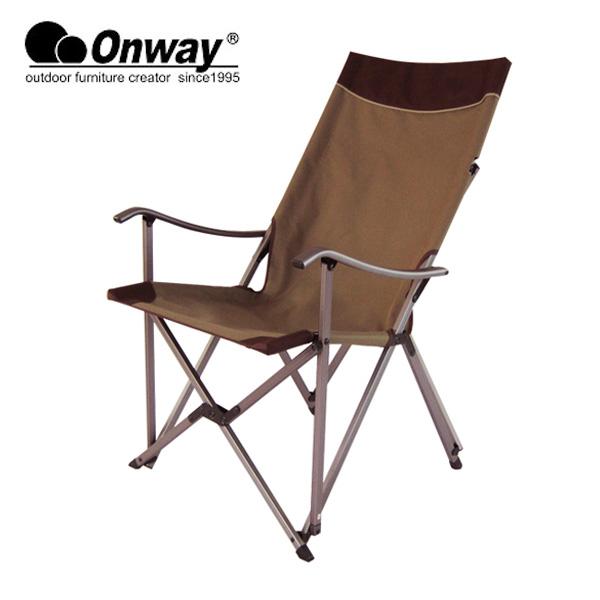 【同梱不可】 【Onway/ スリムチェア/オンウエー】 チェア ブラウン スリムチェア/ ブラウン Slim Chair/72【FUNI】【CHER】 お買い得!【即日発送】, まくらプランナー:bbe71df3 --- supercanaltv.zonalivresh.dominiotemporario.com