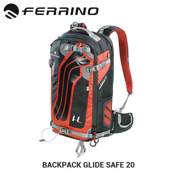 【ラスト1個】エアバッグ搭載!【FERRINO/フェリーノ】 エアーバック GLIDE SAFE 20 (グライドセーフ20) ブラック お買い得!【即日発送】