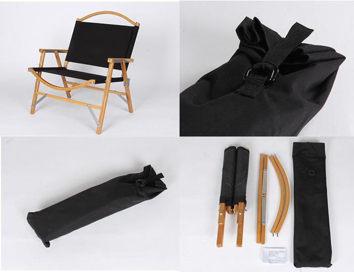 カーミットチェアー kermit chair チェアー Kermit Wide Chair Black ブラック KC-KCC202 お買い得!