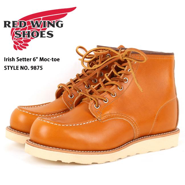 ● RED WING レッドウイング ブーツ Irish Setter アイリッシュセッター 6