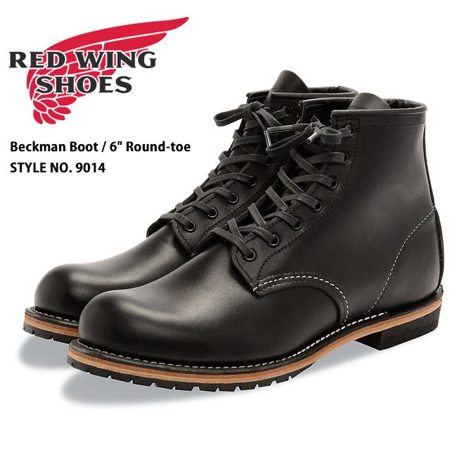 RED WING レッドウイング ブーツ Beckman ベックマン 6