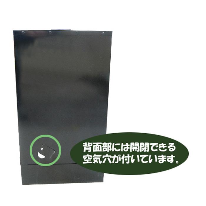 バーベキュー用品  新型スモークグリルハーフ 740H×410W×350D お買い得!