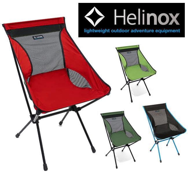 日本正規品 ヘリノックス HELINOX チェア/キャンプチェア 1822156 アウトドア フェス【即日発送】