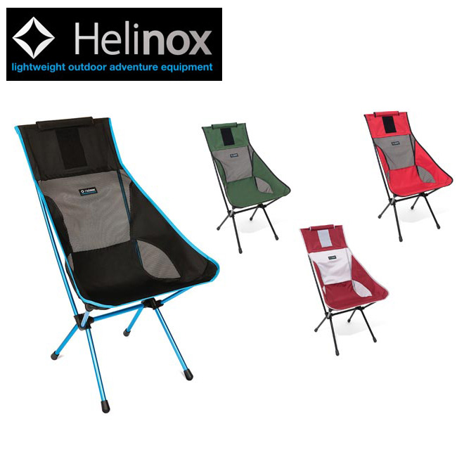 日本正規品 ヘリノックス HELINOX イス チェア サンセットチェア 1822174 【FUNI】【CHER】 【highball】