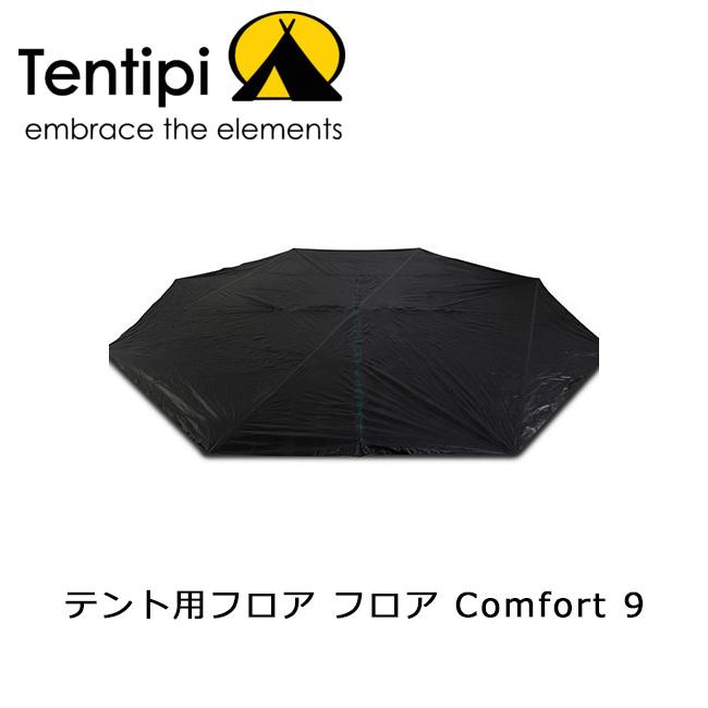 【Tentipi/テンティピ】 テント用フロア フロア Comfort 9 グリーン 【TENTARP】【MATT】 お買い得! 【highball】