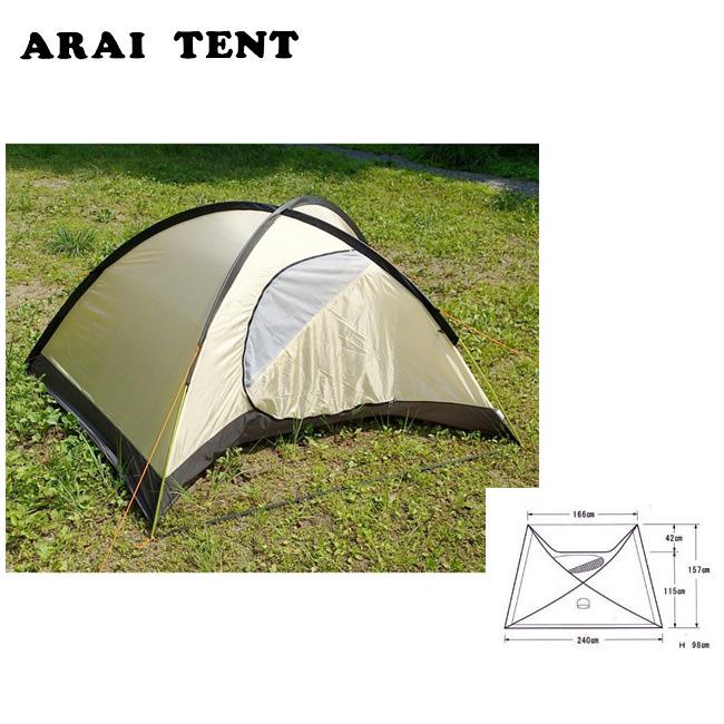 【ARAI TENT/アライテント】 RIPEN ライペン テント ONI DOME2 オニドーム2 フライシートカラー オレンジ【TENTARP】【TENT】 お買い得! 【highball】