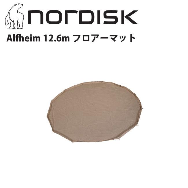 【ノルディスク/NORDISK】 フロアーマット Alfheim 12.6m 【ND-TENT】【TENTARP】【MATT】 お買い得! 【highball】