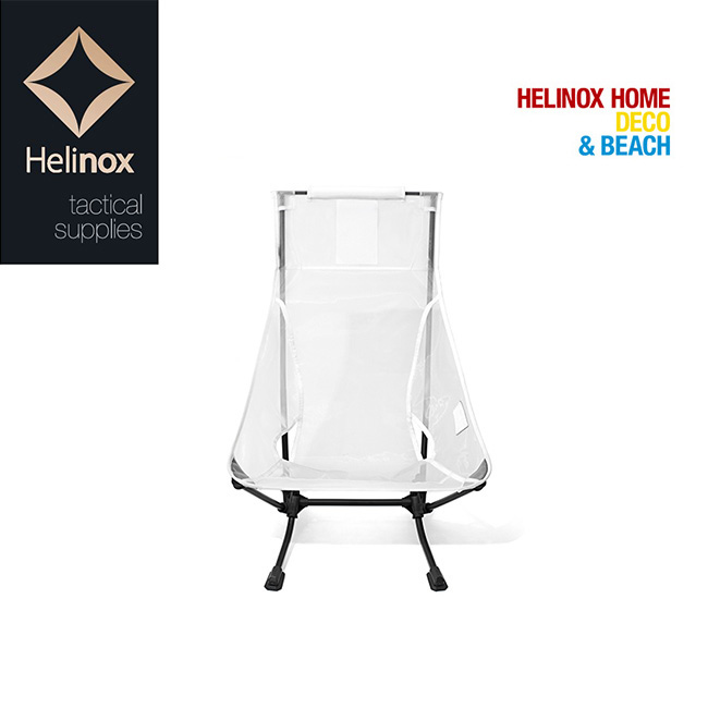 信頼 日本正規品 メッシュ ヘリノックス 日本正規品 HELINOX ビーチチェア メッシュ ホワイト チェア ビーチチェア 椅子 19750009【FUNI】【CHER】【即日発送】, 【在庫限り】:22c8a9c9 --- supercanaltv.zonalivresh.dominiotemporario.com
