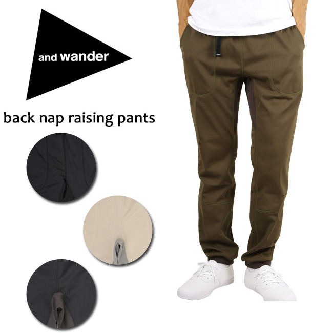 ● and wander アンドワンダー パンツ back nap raising pants AW-JF783 【服】