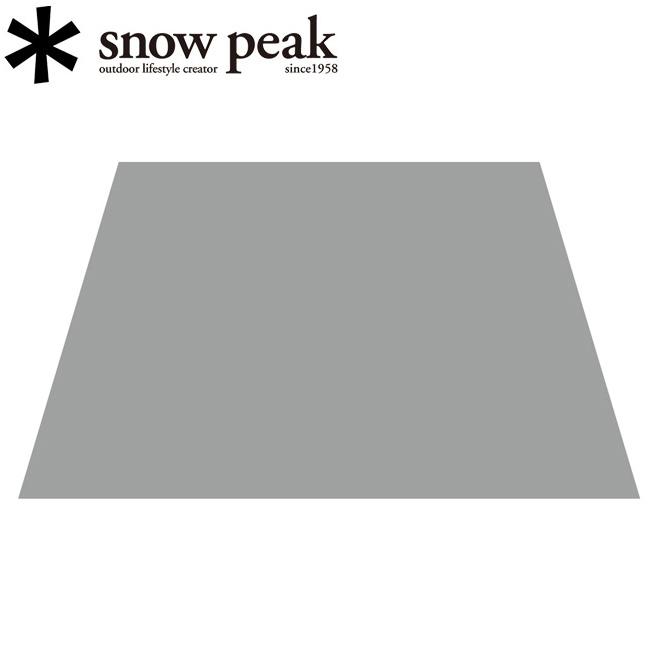 スノーピーク (snow peak) テントシート モーグ Pro.air グランドシート Morg Pro.Air Inner Room Ground Sheet TP-600-1 【SP-TACC】【TENTARP】【MATT】 テント・タープアクセサリー 【highball】, イシコシマチ 59d8e34d