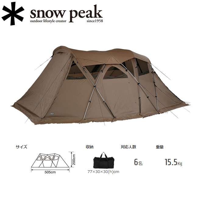 スノーピーク (snow peak) シェルター モーグ Pro.air Morg Pro.Air TP-600 【SP-SLTR】【TENTARP】【TENT】 【highball】