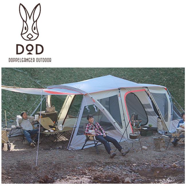 DOD ドッペルギャンガー ワンタッチビッグダディ T5-527 【TENTARP】【TENT】 テント ONE TOUCH BIG DADDY キャンプ アウトドア【即日発送】