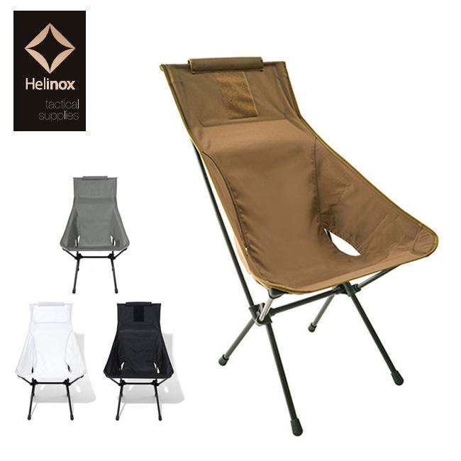日本正規品 ヘリノックス HELINOX タクティカルサンセットチェア 19755009 【FUNI】【CHER】ライトシーズニングコレクション 椅子 【highball】