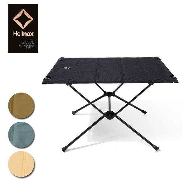 ● 日本正規品 ヘリノックス HELINOX テーブル Tactical Table M タクティカル テーブル M ブラック/コヨーテ/フォリッジ/デザートタン 19755011