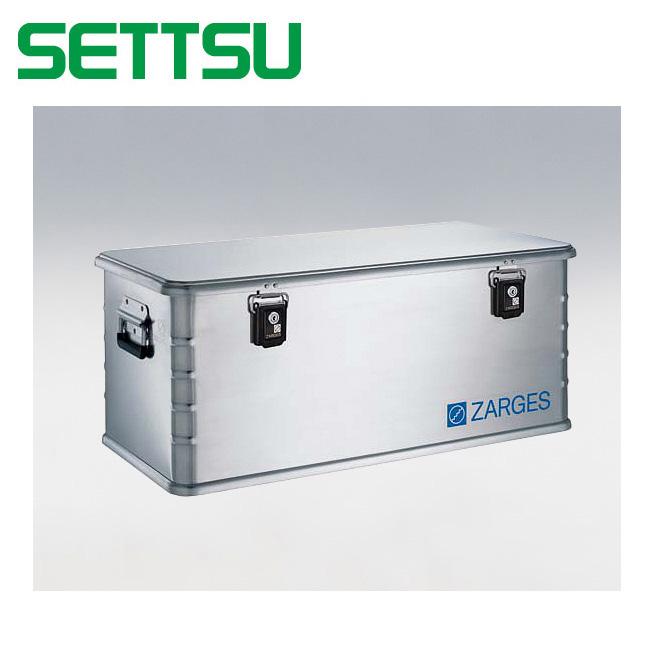 摂津金属工業 ツァーゲスボックス(ZRGSシリーズ) ZRGS-40862-2 【ZAKK】 コンテナ アルミ製 収納ボックス【即日発送】