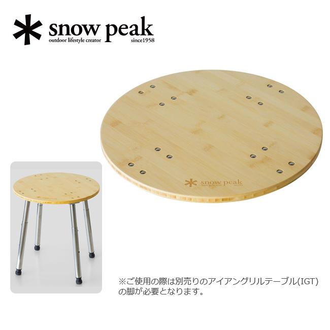 ● スノーピーク (snow peak) IGTサイドテーブル IGT Side Table CK-158T 【FUNI】【TABL】【SP-INGT】テーブル アウトドア インテリア アイアングリルテーブル