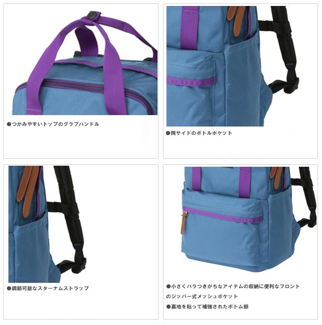 GREGORY グレゴリー バックパック イージーピージーデイ EASY PEASY DAY 日本正規品 デイパック リュック アウトドア /カバン/鞄