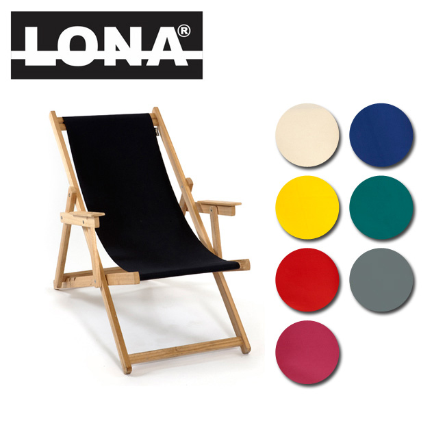 LONA ロナ ビーチチェア 01-02-01 【FUNI】【CHER】 チェア 椅子 折りたたみ キャンプ ガーデン ビーチ 海【即日発送】