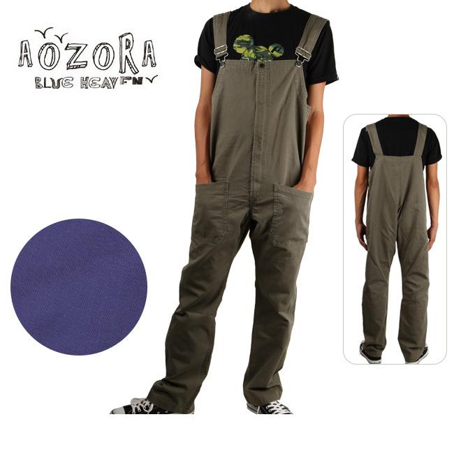 ● アオゾラ AOZORA オーバーオール 774308 【服】ファッション おしゃれ