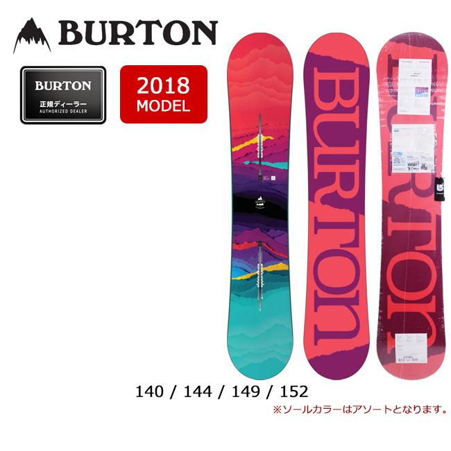 2018 BURTON バートン スノーボード 板 フィールグッド FEELGOOD 【板】 WOMENS レディース【即日発送】