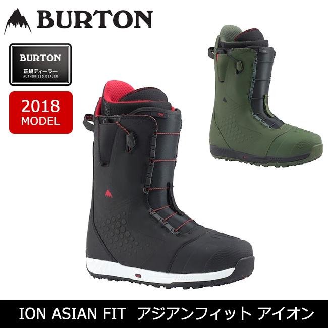 2018 BURTON バートン ブーツ ION ASIAN FIT アジアンフィット アイオン 【ブーツ】MENS 日本正規品【即日発送】