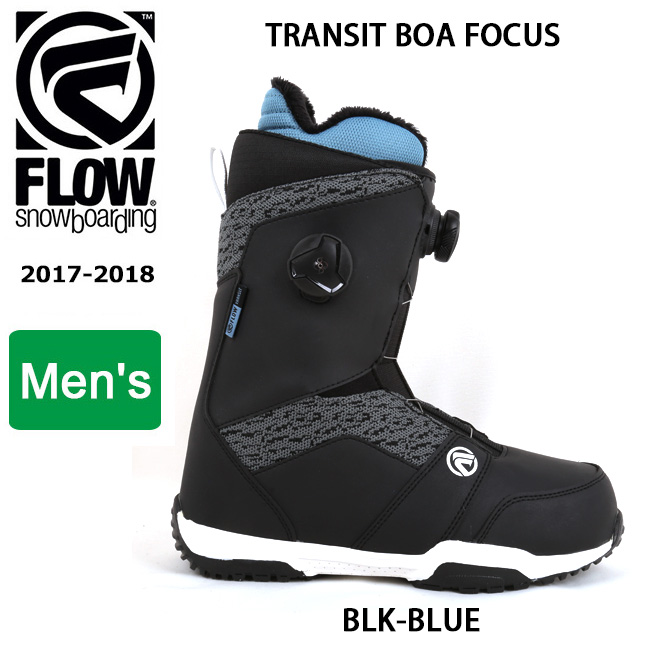 2018 FLOW フロー ブーツ TRANSIT BOA FOCUS 【ブーツ】メンズ【即日発送】