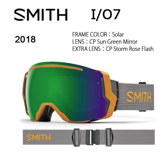 2018 スミス SMITH OPTICS I/O7 数量限定 ゴーグル Solar/CP Sun Green Mirror/CP Storm Rose Flash 【ゴーグル】ミディアムフィット アジアンフィット【即日発送】