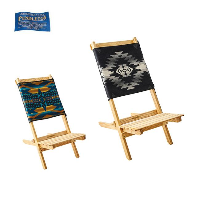 ペンドルトン PENDLETON チェア ブルーリッジチェア 19278001 【FUNI】【CHER】椅子【即日発送】