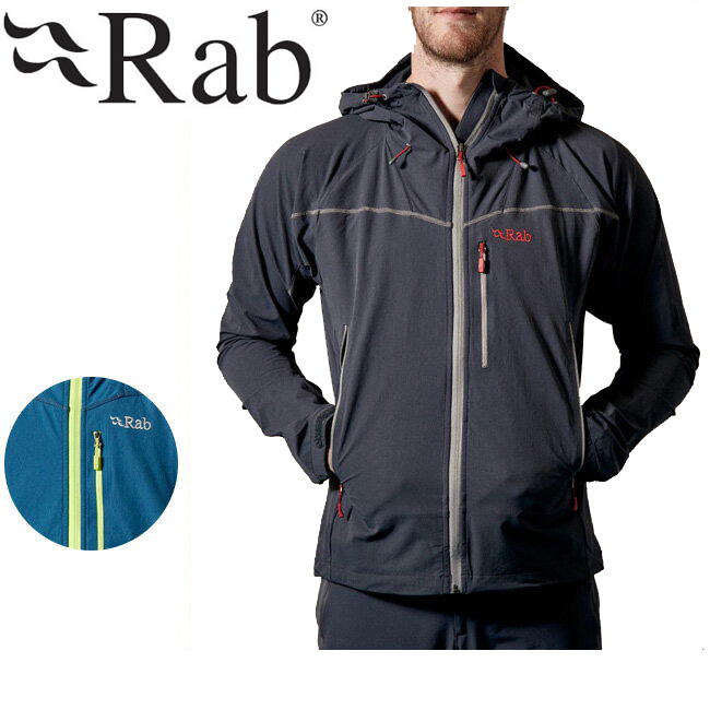 RAB/ラブ Sawtooth Hoodie ソウトュース フーディ QFT-21 【服】メンズ ジャケット【即日発送】