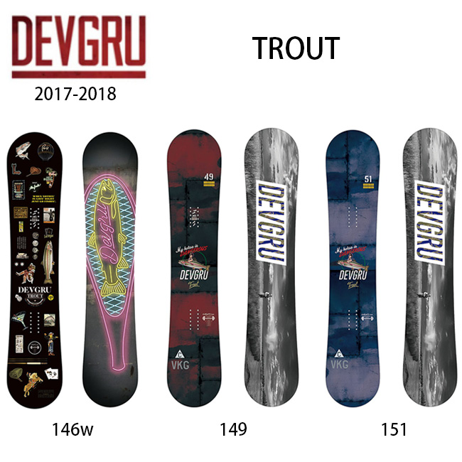 2018 DEVGRU/デブグルー スノーボード TROUT 【板】日本正規品【即日発送】
