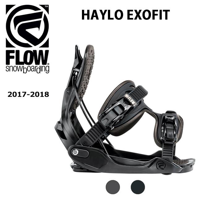 2018 FLOW フロー ビンディング HAYLO EXOFIT 【ビンディング】【即日発送】