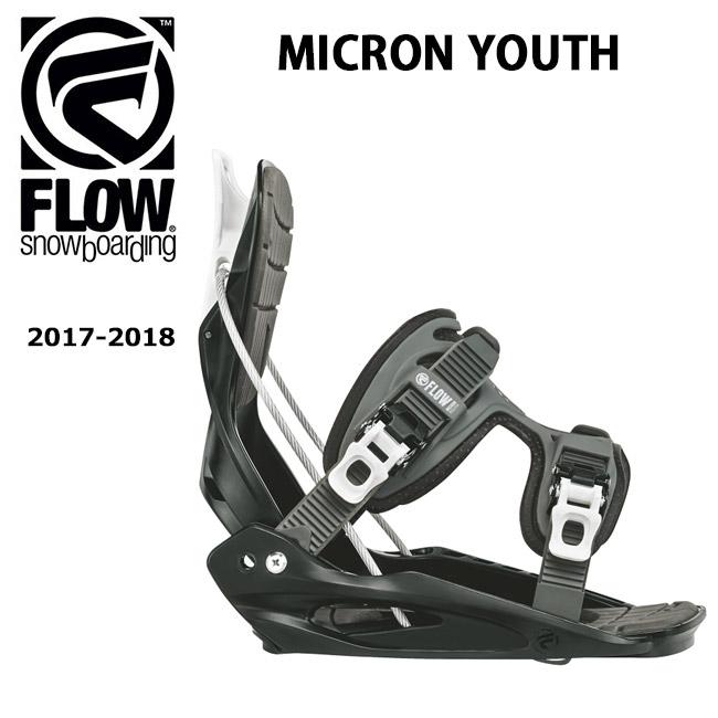 2018 FLOW フロー ビンディング MICRON YOUTH 【ビンディング】キッズ 子供用 ジュニア【即日発送】